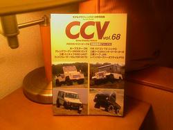 ccv001.jpg