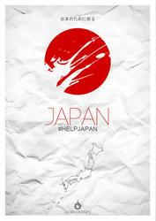 help_japan-580x815.jpg