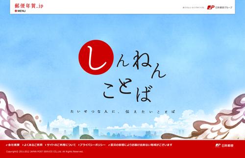 http://file.gleamix.99ing.net/sinnen2011web01s.jpg