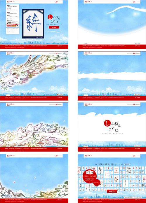 http://file.gleamix.99ing.net/sinnen2011web.jpg