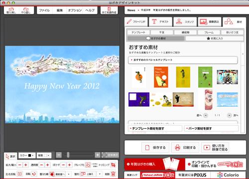 http://file.gleamix.99ing.net/Dkit-2.jpg