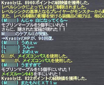 WS000177.JPG