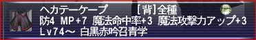 2010041804.JPG