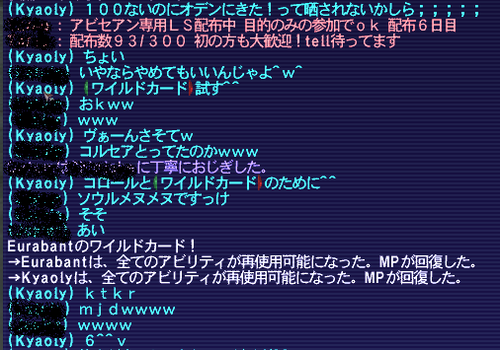 2010041701.PNG