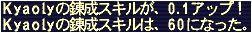 2010060101.JPG