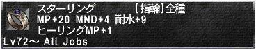 2010110708.JPG