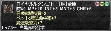 2010111120.JPG
