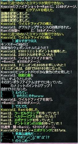 2011110601.JPG