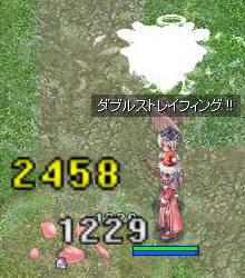Rtちゃん発光