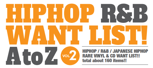 ディスクユニオン HIPHOP R&B WANT LIST AtoZ