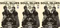 Winter SOUL/BLUES LP,12
