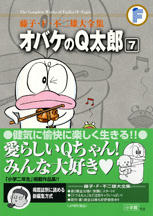 soutei_obaq07.jpg