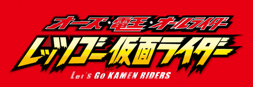 all-rider.png