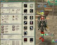 20081211204651.jpg