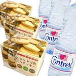 ダイエット豆乳おからクッキーA 3箱+コントレックス1.5L 3本付き