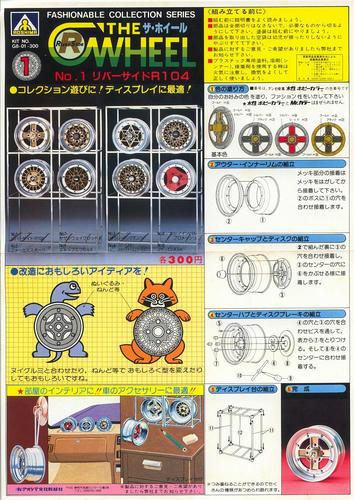 yuniplra1-2.jpg