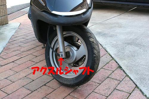 tire1-1.jpg
