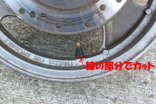 tire1-9.jpg