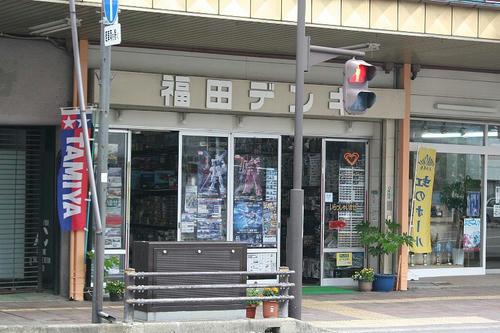 akita-1.jpg