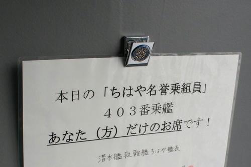 2012kannkannsiki6.jpg