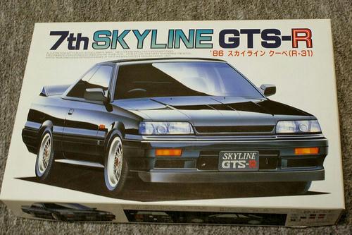 GTSR1-1.jpg