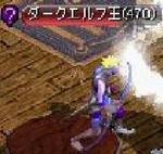 king_2.JPG