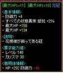 1206_drop2.JPG