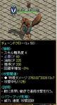 wolf_chain.JPG