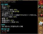 1222_suna.JPG