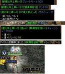 0116_drop.JPG