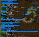 0206_dxu2.JPG