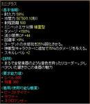 0206_dxu3.JPG