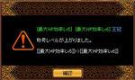0227_akuma5.JPG
