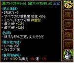 0227_akuma6.JPG