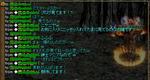 0314_neta2.JPG