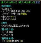 0327_whp1.JPG