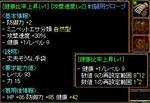0620_akuma2.JPG