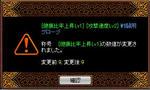 0620_akuma3.JPG
