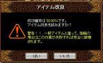 0620_entya3.JPG