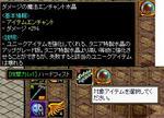 0620_entya5.JPG