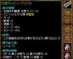 0623_entya4.JPG