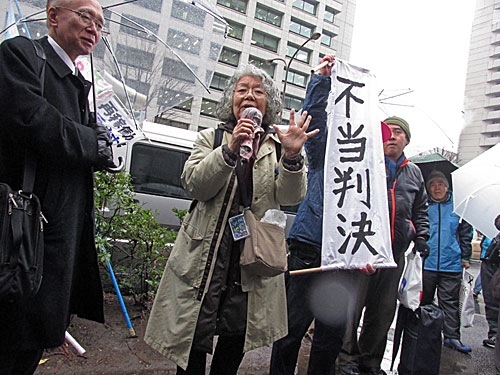 ムキンポの忍者ブログ テント裁判に不当判決
