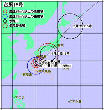 typhoon_map_1115.png