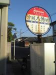 VFSH0107-1.JPG