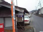 VFSH0079.JPG