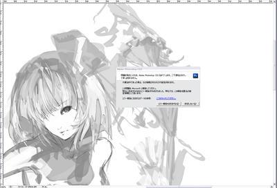 f660906d.jpeg