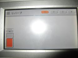 IMG_6066.JPG