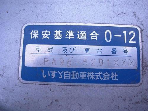 DSCN0646-1.JPG