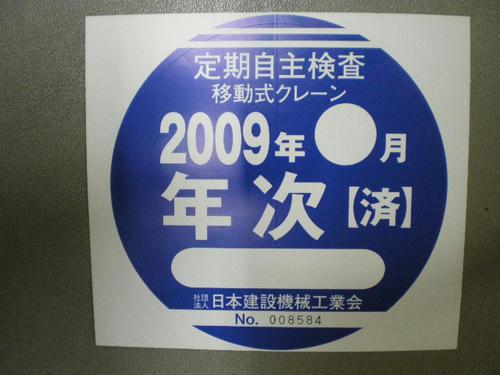 IMGP1569.JPG