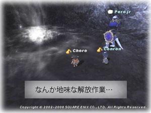 妖精解放080218-2.jpg